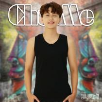 【T-STUDIO】CHU ME-滾邊吊嘎背心(無束胸款)-黑黑