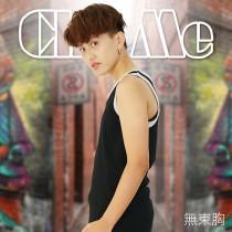 【T-STUDIO】CHU ME-滾邊吊嘎背心(無束胸款)-黑灰