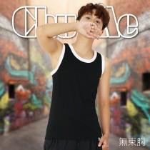 【T-STUDIO】CHU ME-滾邊吊嘎背心(無束胸款)-黑白