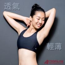 【ACTIONLINE】透氣網布爬線運動內衣/附胸墊(黑)