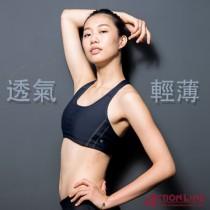 【ACTIONLINE】透氣網布爬線運動內衣/附胸墊(灰)
