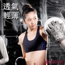 【ACTIONLINE】透氣網布爬線運動內衣/附胸墊(藍)