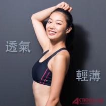 【ACTIONLINE】透氣網布爬線運動內衣/附胸墊(桃紅)