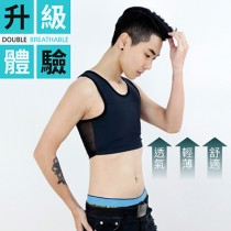 【BOOM】台灣代理香港品牌/DOUBLE透氣舒適/網布粘貼半身束胸內衣(黑)