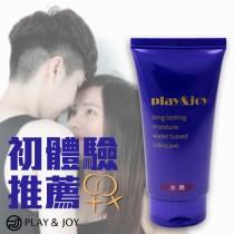 【Play&Joy】水潤基本型潤滑液50ml