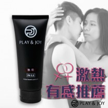 【Play&Joy】熱感基本型潤滑液50ml