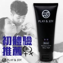 【Play&Joy】水潤基本型潤滑液100ml