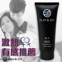 【Play&Joy】熱感基本型潤滑液100ml