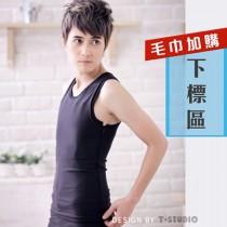 【T-STUDIO】側拉式束胸泳衣(加購毛巾組)