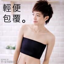 【T-STUDIO】SIMPLE系列/COSPLAY戲劇演員必備單品/一片粘無肩帶束胸內衣