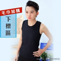 【T-STUDIO】寬版隱形側拉束胸泳衣(加購毛巾組)